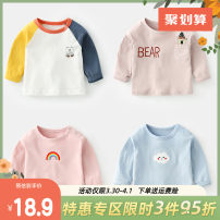 T-shirt Yiqi baby 66cm,73cm,80cm,90cm,100cm,110cm,120cm,130cm neutral spring and autumn Long sleeves Crew neck Cartoon There are models in the real shooting nothing cotton Cartoon animation Cotton 100% Class A 3 months, 6 months, 12 months, 9 months, 18 months, 2 years old, 3 years old