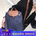 Backpack Nylon  brand new Small Zipper buckle leisure time Double root European and American fashion soft youth yes Soft handle Solid color nothing female All waterproof Vertical square Certificate bag nylon Macaroon no 11 inches Inner patch pocket