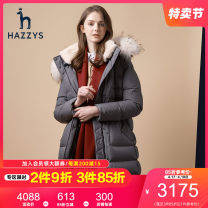 Down Jackets Winter of 2018 Hazzys 155/80A,160/84A,165/88A,170/92A White duck down 85% Medium length Long sleeves routine zipper Hood commute routine Straight cylinder Solid color 200g (including) - 250g (excluding) Britain 25-29 years old 96% and above polyester