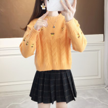 Fashion suit Winter 2020 S,M,L,XL 18-25 years old 51% (inclusive) - 70% (inclusive)