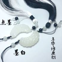 Other jewelry other 10-19.99 yuan Original design goods in stock Not inlaid