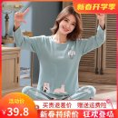 Pajamas / housewear set lovers Other / other M [80-100 Jin], l [100-118 Jin], XL [118-130 Jin], 2XL [130-142 Jin], 3XL [142-155 Jin], enlarged version 2XL [150-165 Jin] is 158 high, enlarged version 3XL [165-180 Jin] is 162 high, enlarged version 4XL [180-200 Jin] is 165 high cotton Long sleeves 280g
