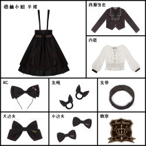 skirt Autumn 2020 S,M,L Special package (medium skirt + 4 pairs at random), special package (long skirt + 4 pairs at random) Short skirt commute Natural waist A-line skirt stripe Type A 18-24 years old Sunyoutee / sanyeting Lace up, strap, button, stitching, pleat Simplicity