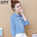 Lace / Chiffon Autumn of 2019 Blue, white, black [skirt] S,M,L,XL,2XL Long sleeves commute Cardigan singleton  easy Regular Polo collar Solid color bishop sleeve 25-29 years old Bowknot, tuck, fold, stitching, three-dimensional decoration, asymmetry, bandage, button, 3D Korean version polyester fiber