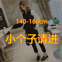 Fashion suit Autumn of 2019 S,M,L,XL,XXL black 18-25 years old 51% (inclusive) - 70% (inclusive) nylon
