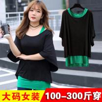 T-shirt Summer 2021 Short sleeve Crew neck Two piece set Medium length Bat sleeve commute cotton 86% (inclusive) -95% (inclusive) Korean version other Solid color Solid color