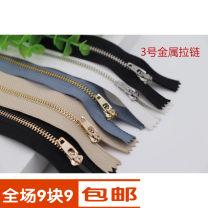 zipper DIY