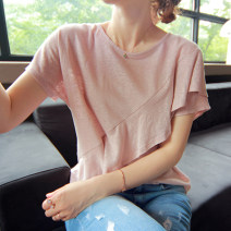 T-shirt White, black, orange, light pink, haze blue, white coffee S,M,L,XL,2XL,3XL Summer 2021 Short sleeve Crew neck easy Regular routine commute cotton 96% and above 18-24 years old Korean version youth Solid color Cotton of cotton EY-F0525 Ruffle, fashion design, 100% cotton