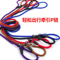 Household traction belt nylon Dog Non scalable Black, red, blue The small rope is 0.6cm thick, the medium rope is 0.8cm thick, and the large rope is 1.0cm thick
