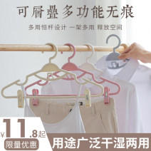 coat hanger Five, 10, 20 Plastic Flashy public Wardrobe / cloakroom Solid color Japanese  no adult Chinese Mainland Zhejiang Province Jinhua City