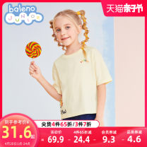 T-shirt 001w bleaching 009p lilac 038y transparent yellow baleno junior 110cm 120cm 130cm 140cm 150cm female summer Short sleeve Crew neck princess There are models in the real shooting nothing cotton rainbow Cotton 100% 8721201G418 Class B Sweat absorption Spring 2021 Chinese Mainland