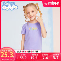T-shirt 001w bleaching 009p lilac baleno junior 110cm 120cm 130cm 140cm 150cm female summer Short sleeve Crew neck leisure time There are models in the real shooting nothing cotton rainbow Cotton 100% 8721201G420 Class B Sweat absorption Spring 2021 Chinese Mainland