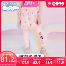 trousers baleno junior female 100cm 110cm 120cm 130cm 140cm 150cm 54r light pink 04p light pink purple spring and autumn trousers lady Casual pants Leather belt middle-waisted other Don't open the crotch Cotton 96% polyurethane elastic fiber (spandex) 4% Class B Spring 2021 Chinese Mainland