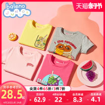 T-shirt 20E gray 90B Mint blue 15y banana yellow 01w bleaching 54r light pink 04p light pink 24R Oriental red 99R fluorescent red baleno junior 110cm 120cm 130cm 140cm 150cm 160cm female summer Short sleeve Crew neck motion There are models in the real shooting nothing cotton other Cotton 100% other
