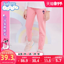 trousers baleno junior female 110cm 120cm 130cm 140cm 150cm spring and autumn trousers princess Leggings Leather belt middle-waisted cotton Don't open the crotch Other 100% Class B Spring 2021 12, 14, 4, 6, 5, 8, 7, 11, 9, 10, 13 Chinese Mainland