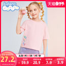 T-shirt 027b color blue 001w bleaching 033r light pink baleno junior 110cm 120cm 130cm 140cm 150cm female summer Short sleeve Crew neck princess There are models in the real shooting nothing cotton rainbow Cotton 100% 8721201G396 Class B Sweat absorption Spring 2021 Chinese Mainland
