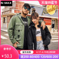 Jacket N-MAX Youth fashion Black army green XL 2XL 3XL 4XL 5XL 6XL routine easy Other leisure autumn Long sleeves Wear out Hood tide Large size routine Zipper placket Straight hem other Autumn of 2019 Three dimensional bag Pure e-commerce (online only) other