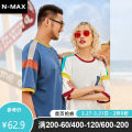 T-shirt Youth fashion Blue gray white routine XL 2XL 3XL 4XL 5XL 6XL N-MAX Short sleeve Crew neck easy Other leisure summer ANT096 Cotton 93.5% polyurethane elastic fiber (spandex) 6.5% Large size routine Cotton wool Summer 2020 other cotton other other Fashion brand Pure e-commerce (online only)