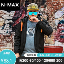 Jacket N-MAX Youth fashion XL 2XL 3XL 4XL 5XL 6XL routine easy Other leisure spring Polyester 100% Long sleeves Wear out Hood tide Large size routine Zipper placket Straight hem Closing sleeve Spring of 2018 Embroidery Side seam pocket Pure e-commerce (online only) polyester fiber More than 95%
