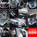 Car interior patches / stickers Oberon Jetta interior Handbrake instrument panel console air outlet other gear handle steering wheel set Metal