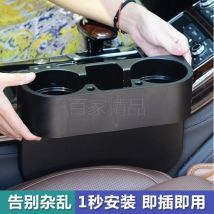 Vehicle storage bag / box Other / other Glove box One generation beige, one generation black, one generation black (with apron) one generation Beige (with apron) one generation brown, one generation Brown (with apron) two generations black (with coin box) One hundred and fifty-one chair Seat type