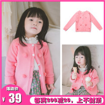 Sweater / sweater 2,3,4,6,8,10,12, adult M other female Pink Other / other Dot 12 months, 18 months, 2 years old, 3 years old, 4 years old, 5 years old, 6 years old, 7 years old, 8 years old, 9 years old, 10 years old, 11 years old, 12 years old, 13 years old, 14 years old