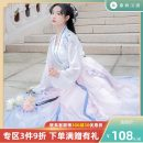 Hanfu 96% and above This white straight neck cardigan is available in stock, grey blue one piece pleated skirt is available in stock S/155 M/160 L/165 170 polyester fiber