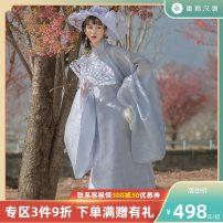 Hanfu 96% and above Grey blue vertical collar cardigan spot light orange powder horse face skirt spot 165 155 160 170 polyester fiber