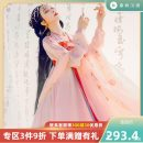 National costume / stage costume Spring of 2019 155 160 165 170 HFXY2219 Return to the Han and Tang Dynasties 18-25 years old Polyester 100%