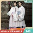 National costume / stage costume Summer of 2019 155 160 165 170 Return to the Han and Tang Dynasties 18-25 years old Polyester 100%