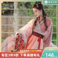 Hanfu 96% and above Summer 2021 White straight neck and wide sleeve with orange red gradient print 155 / spot 160 / spot 165 / spot 170 / spot 155 / pre-sale mid May delivery 160 / pre-sale mid May delivery 165 / pre-sale mid May delivery 170 / pre-sale mid May delivery polyester fiber