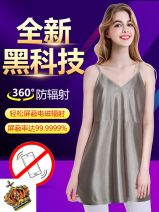 Radiation proof skirt Four seasons Other / other L,XL,XXL Silver fiber C589E707 C589E707 Whole stage