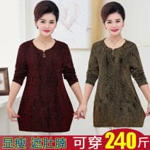 Middle aged and old women's wear Autumn of 2019 Red, purple, gold, blue XL [recommended 100-125 kg], 2XL [recommended 130-145 kg], 3XL [recommended 145-165 kg], 4XL [recommended 165-185 kg], 5XL [recommended 185-240 kg] Happiness T-shirt easy singleton  Solid color 40-49 years old Socket moderate