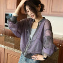 short coat Summer 2021 S,M,L violet Long sleeves routine routine singleton  easy commute routine stand collar zipper Solid color 30-34 years old Saimeiyi 96% and above Lace up, zipper polyester fiber