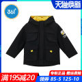 Cotton padded jacket male No detachable cap other 361° Red Classic Black 110cm 120cm 130cm 101cm routine Zipper shirt motion No model other other other other Polyester 100% Cotton liner N52044801 Winter 2020 winter Three years old, four years old, five years old, six years old and seven years old