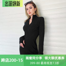 Dress Spring 2021 Black, gray, army green, fluorescent green S,M,L,XL Short skirt singleton  Long sleeves street stand collar High waist Solid color zipper One pace skirt routine 18-24 years old Type H zipper HJD8275W10 91% (inclusive) - 95% (inclusive) cotton Europe and America
