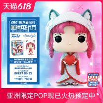 Military personnel zone Military and human products other Over 14 years old FUNKO  #3217  FBA03217