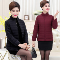 Middle aged and old women's wear Winter of 2019 fashion Cotton easy singleton  Solid color Cardigan 40-49 years old thick stand collar routine 6638955 pocket polyester 96% and above zipper routine Wine red, black, caramel, early delivery, free freight insurance, free try on