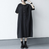 Dress solar system Type H other Other Summer 2021 routine Short sleeve singleton  Crew neck Sweet Single breasted Medium length skirt cotton 81% (inclusive) - 90% (inclusive) other One size fits all