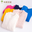 Sweater / sweater Cashmere blend neutral Other / other Korean version No model Socket thickening Crew neck nothing Ordinary wool Solid color Cashmere (cashmere) 70% wool 30% Class A 13, 12, 11, 10, 9, 8, 7, 6, 5, 4, 3, 2, 18 months Chinese Mainland