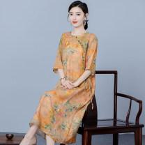 Dress Summer 2020 Pink, yellow M,L,XL,2XL singleton  w4x1V