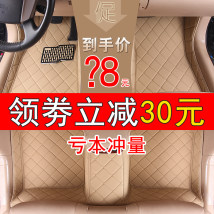 Special car foot pad All inclusive Five seats only lattice The default price is five seats, seven seats need to make up the difference, Xinjiang Tibet default post common models can be customized, can consult the customer service in the shop off white black purple coffee PVC / chloroprene / PVC Yuze