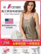 Radiation proof skirt Four seasons Other / other M,L,XL,XXL Silver fiber 18B5E7070 18B5E7070 Whole stage