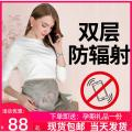 Radiation proof belly bag / tire protector Other / other Average size 3BBAE707 Four seasons Silver fiber 3BBAE707
