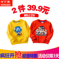 Sweater / sweater Card force / cardinburg neutral 90cm,100cm,110cm,120cm,130cm spring and autumn nothing Korean version Socket routine There are models in the real shooting cotton Cartoon animation Cotton 95% polyurethane elastic fiber (spandex) 5% Class A