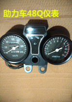 Motorcycle instrument Dayang Mechanical instrument assembly inductive instrument assembly 90-2A