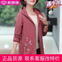 Middle aged and old women's wear Autumn 2020 Pink, sky blue, navy XL (90-110kg recommended), 2XL (110-125kg recommended), 3XL (125-135kg recommended), 4XL (135-150kg recommended), 5XL (150-165kg recommended) fashion Jacket / jacket easy singleton  Decor 40-49 years old Cardigan moderate Hood routine