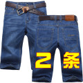 Jeans Fashion City JEANS Thin money No bullet Regular denim Denim shorts Pant Home summer middle age middle-waisted Loose straight tube 2018 Straight foot washing Five bags