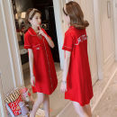 Nightdress Other / other M (80-100 Jin), l (100-116 Jin), XL (116-130 Jin), XXL (130-150 Jin), 3XL (150-170 Jin), 4XL (170-185 Jin), 5XL (185-205 Jin) sexy Short sleeve Leisure home Middle-skirt summer Solid color youth Small lapel cotton Embroidery More than 95% pure cotton 200g and below