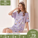 Nightdress Autumn deer Light purple (31) bean paste powder (85) M L XL XXL Cartoon Short sleeve Leisure home Middle-skirt summer Cartoon animation youth Crew neck cotton printing More than 95% Knitted cotton fabric QHDL221D Summer 2021 Cotton 100% Same model in shopping mall (sold online and offline)
